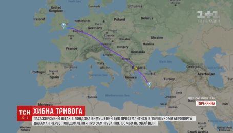 Через повідомлення про бомбу пасажирський літак здійснив незаплановану посадку в Туреччині