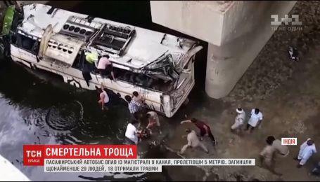 В Индии автобус слетел со скоростной магистрали в канализационные стоки: 29 человек погибли