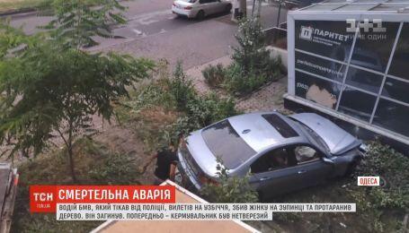 Нетрезвый водитель сбил пешехода, протаранил дерево и врезался в магазин в Одессе