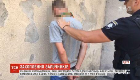 Мужчина взял в заложники 2 женщин в финучреждении и требовал выкуп за них