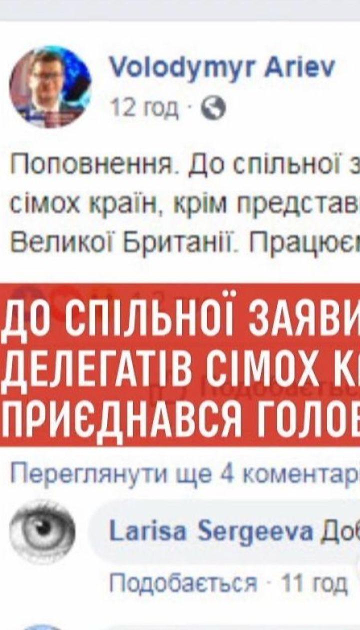 Глава британской делегации в ПАСЕ присоединился к демаршу из-за возвращения туда РФ