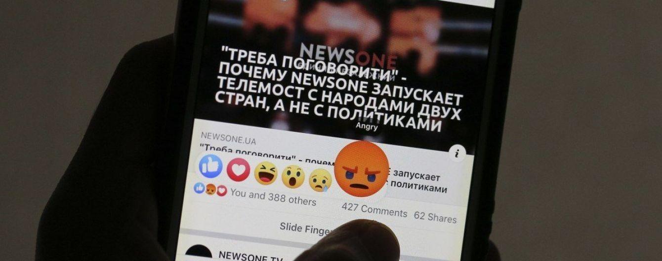 """Пропагандистский """"телемост"""" между Украиной и РФ все же проведут"""