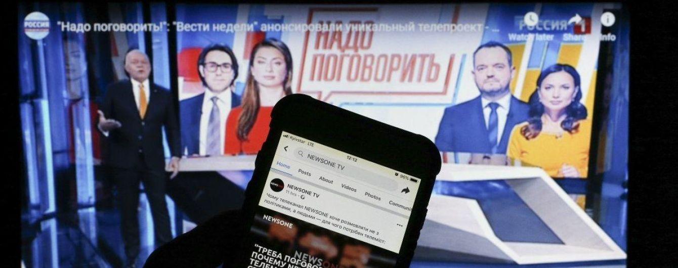Замах на держзраду. ГПУ відкрила провадження через телеміст NewsOne і готує арешт активів