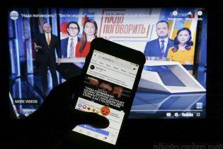 Скандальный телемост Украина-РФ: как телепрограмма снова привлекла внимание к проблемам информационной безопасности и монополизации СМИ
