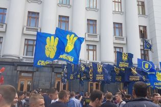 Націоналісти прийшли з протестом під офіс Зеленського