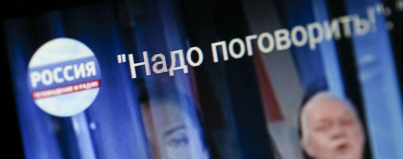 Российская сторона не видит причин отменять скандальный телемост с Украиной
