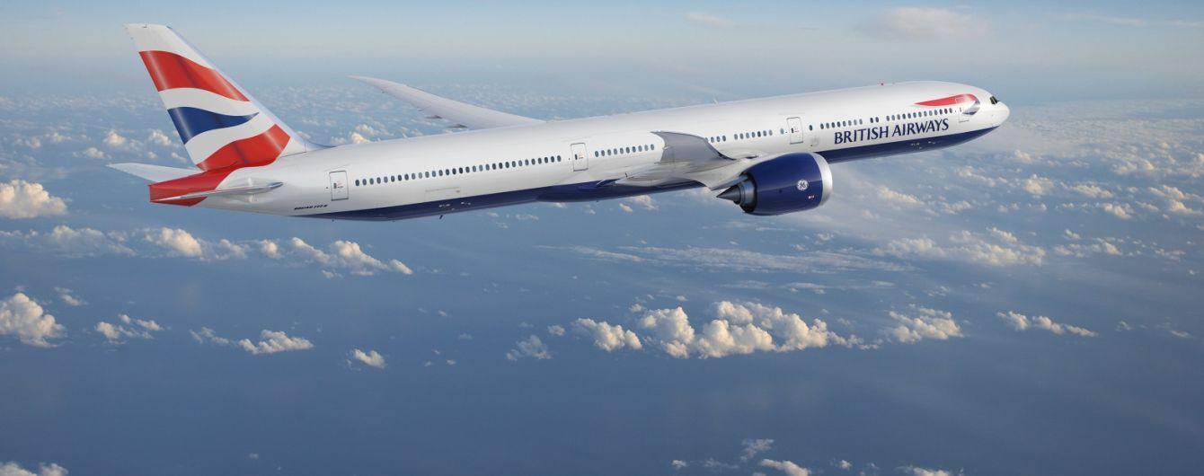 British Airways оштрафовали на $ 230 миллионов за похищение данных сотен тысяч клиентов