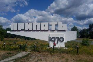 """Зеленський підписав указ, який має створити для туристів """"зелений коридор"""" до Чорнобиля"""