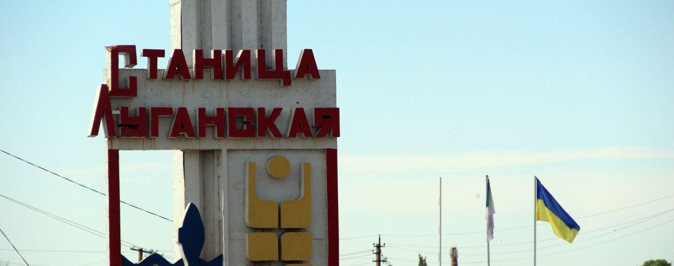 Разведение сил в Станице Луганской. Украинские военные начали демонтировать последнее оборонительное сооружение