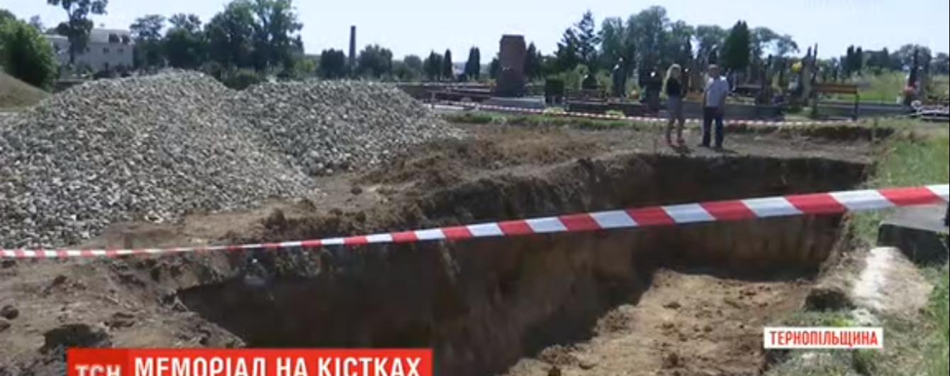 На Тернопольщине на могилах начали строить мемориал воинам УГА
