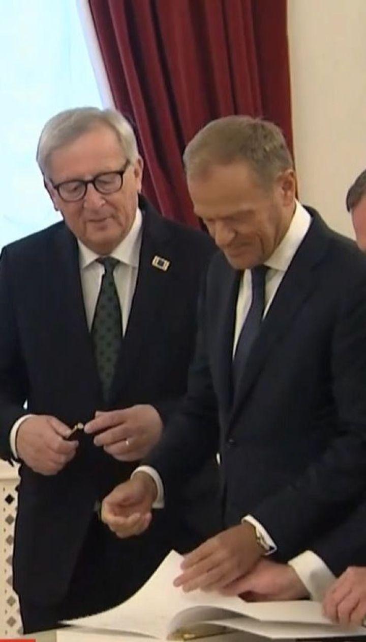 ЄС та Україна обговорюють реформи, виконання угоди про асоціацію та питання безпеки