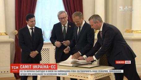 ЕС и Украина обсуждают реформы, выполнение соглашения об ассоциации и вопросы безопасности