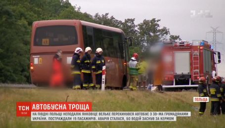 У Польщі перекинувся український автобус, 15 людей постраждало