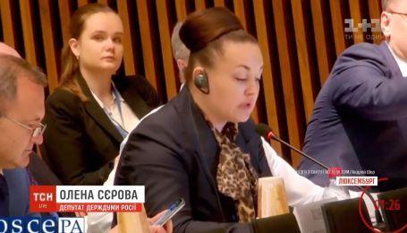 Российская депутатша заявила, что из иллюминатора МКС видела обстрелы Донбасса украинскими военными
