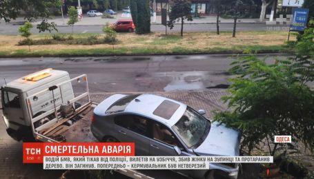 В Одессе погиб нетрезвый водитель БМВ, которого преследовала полиция