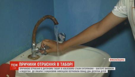 Грязная вода стала причиной массового отравления детей в лагере на Николаевщине