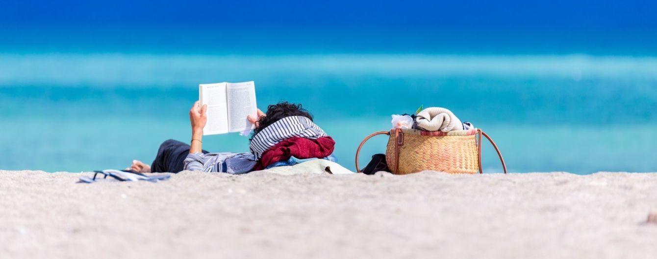 П'ять найкращих книжок літа, які варто прочитати у відпустці