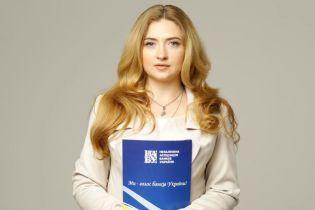 """Экс-кандидат от """"Слуги народа"""" заявила о незаконном исключении из партии и угрозах"""