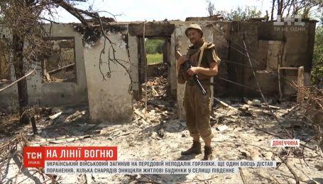 На передовой рядом с оккупированной Горловкой погиб украинский военный