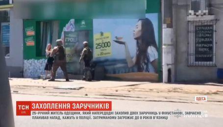 25-летнему жителю Одесской области грозит до 8 лет заключения за нападение на финучреждение
