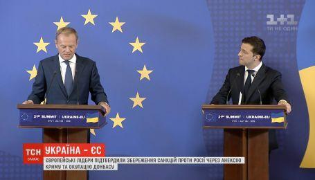 Европейские лидеры подтвердили сохранение санкций против России и всестороннюю поддержку Украины