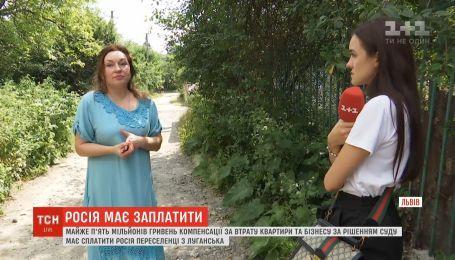 Россия должна выплатить семье переселенцев из Луганска почти пять миллионов гривен