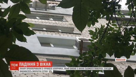 В Николаеве 2-летний мальчик выпал из окна седьмого этажа
