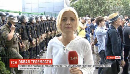 Несмотря на отмену телемоста, под стенами канала NewsOne продолжается акция протеста
