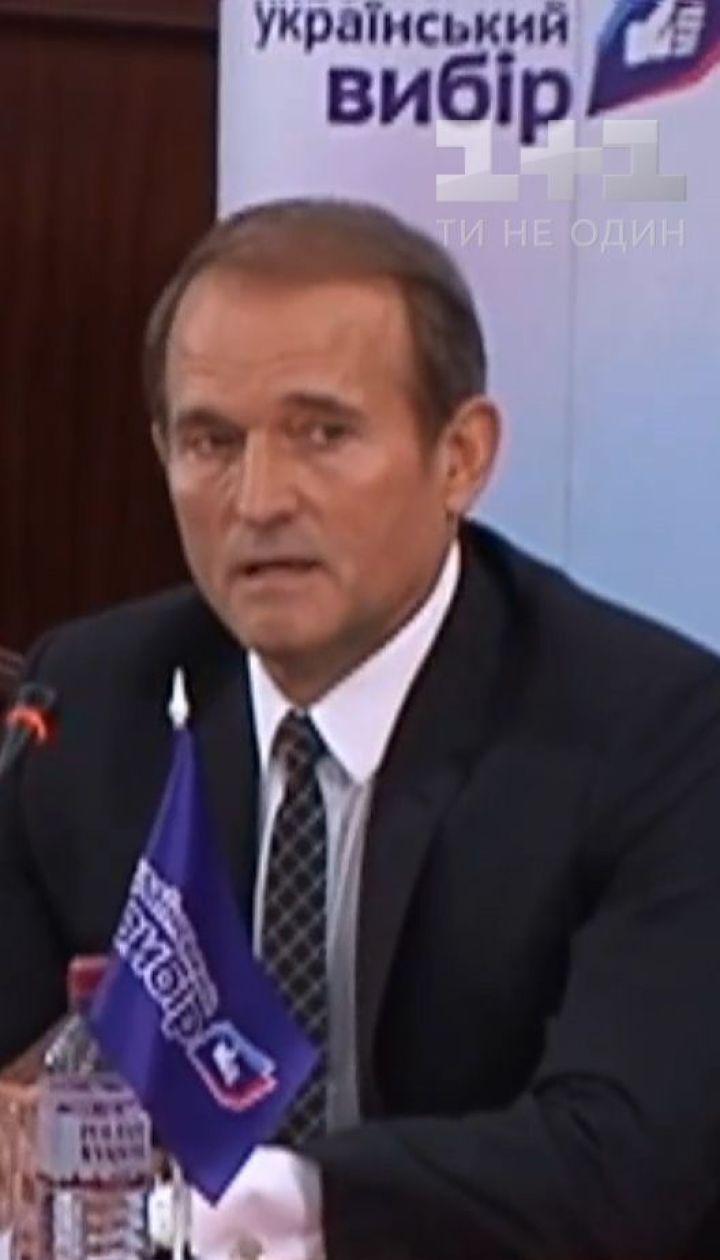 Кто такой Виктор Медведчук и на чем держится его влиятельность