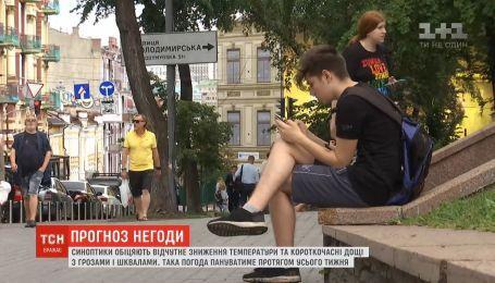 Жара постепенно спадает во всех регионах Украины