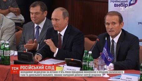 Хто такий Віктор Медведчук і на чому тримається його впливовість