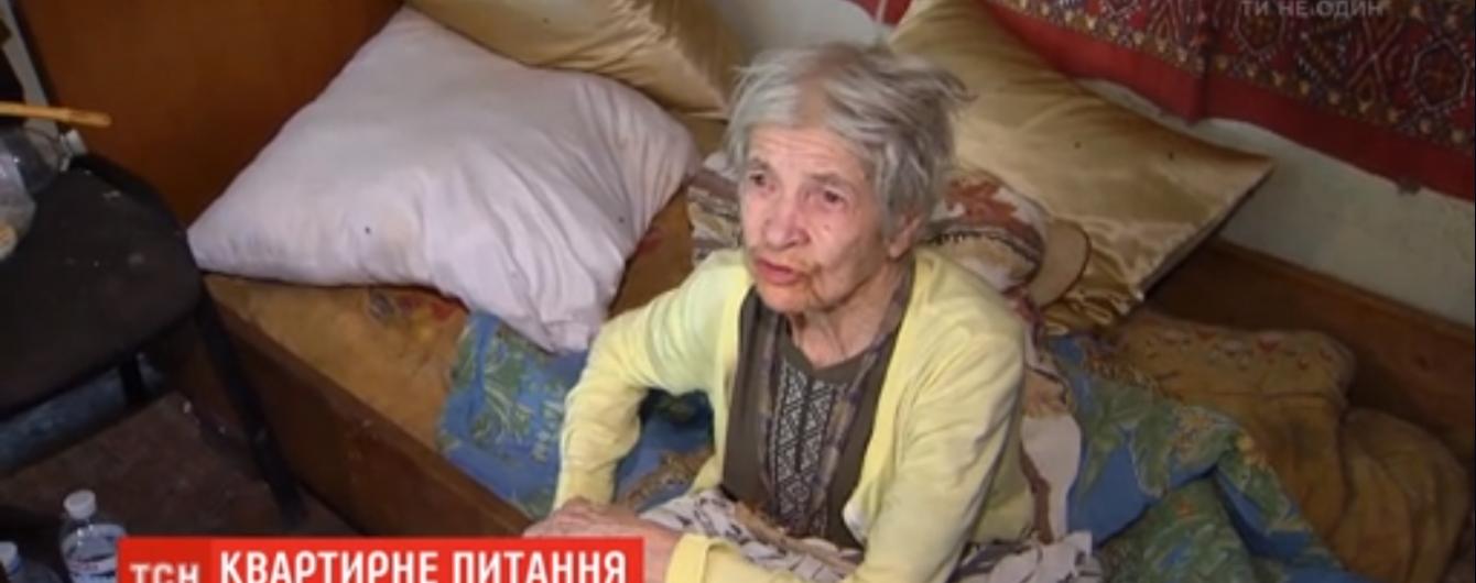 Квартира раздора. В Киеве пенсионерка, которая живет в ужасных условиях, обвиняет опекунов в посягательстве на жилье