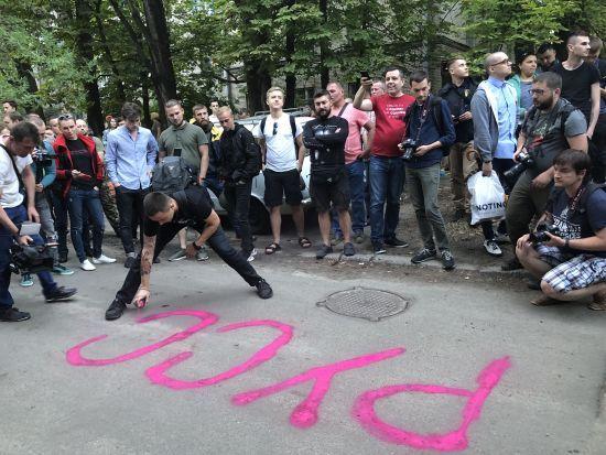 Димова завіса, гучна музика та обмальовані стіни. У Києві пікетують офіс телеканалу NewsOne