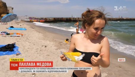 """""""Пахлава медовая"""": как пляжные торговцы обманывают отдыхающих и в каких условиях готовят свои вкусности"""