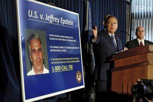 Смерть Эпштейна. Источники Associated Press рассказали подозрительные детали о тюремной охране