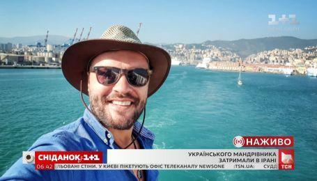 Українського мандрівника в Ірані звинуватили у шпигунстві