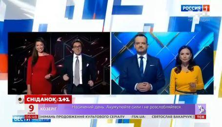 Телемоста с Россией не будет: NewsOne отменил анонсированный эфир с российским каналом