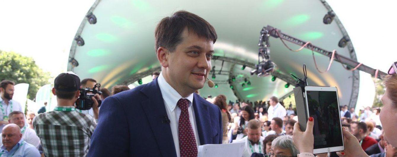 Разумков нашел еще одну причину, почему публично не переходит на украинский язык