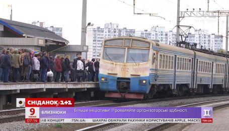 Укрзализныця начинает обновлять электрички - Экономические новости