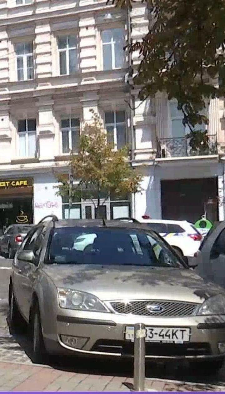 Штраф за парковку: как работа новой службы может повлиять на движение в столице