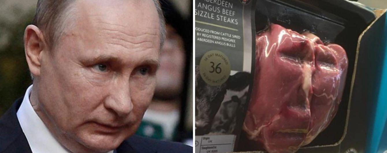 Британец наткнулся в магазине на кусок мяса, похожий на Путина