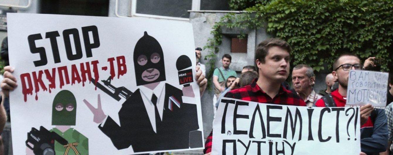 Нацсовет назначил проверку по фактам разжигания вражды каналом NewsOne