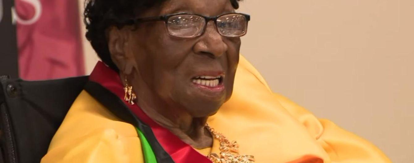 Самая пожилая женщина США раскрыла секрет долголетия в свой 114 день рождения