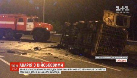 На Киевщине в результате ДТП погибли двое военнослужащих
