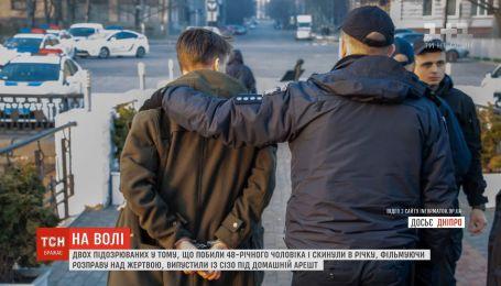 Суд отпустил под домашний арест двух подозреваемых в убийстве 48-летнего жителя Запорожья