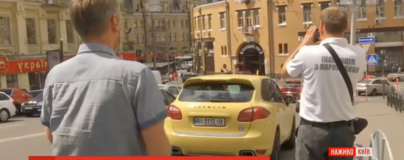 Сотни штрафов за день. В Киеве массово отлавливают нарушителей парковки