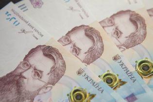 В среднем украинцы платят алименты в размере 2 тыс. гривен
