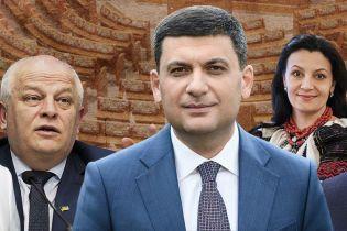 С Порошенко или Гройсманом: кто из членов правительства баллотируется в Раду