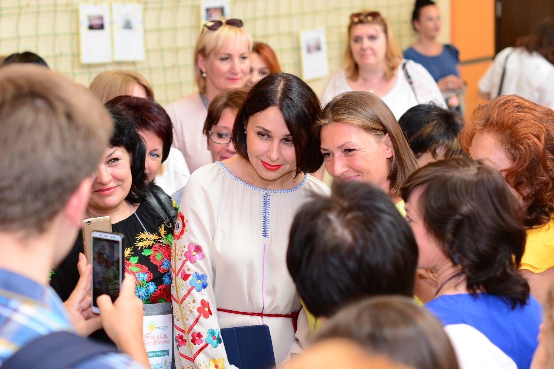 Наталія Мосейчук  EdCamp Ukraine 2019