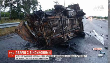 2 військослужбовці загинули внаслідок автотрощі на Житомирській трасі